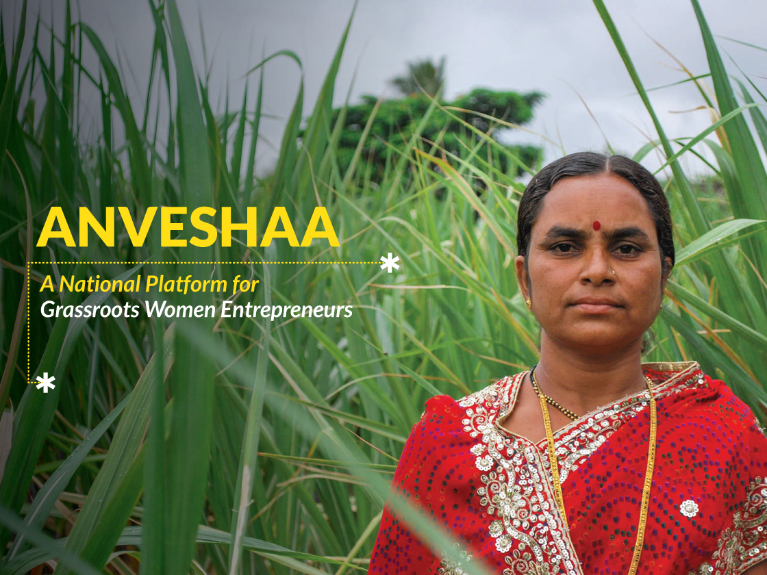 anveshaa-presentation-cover