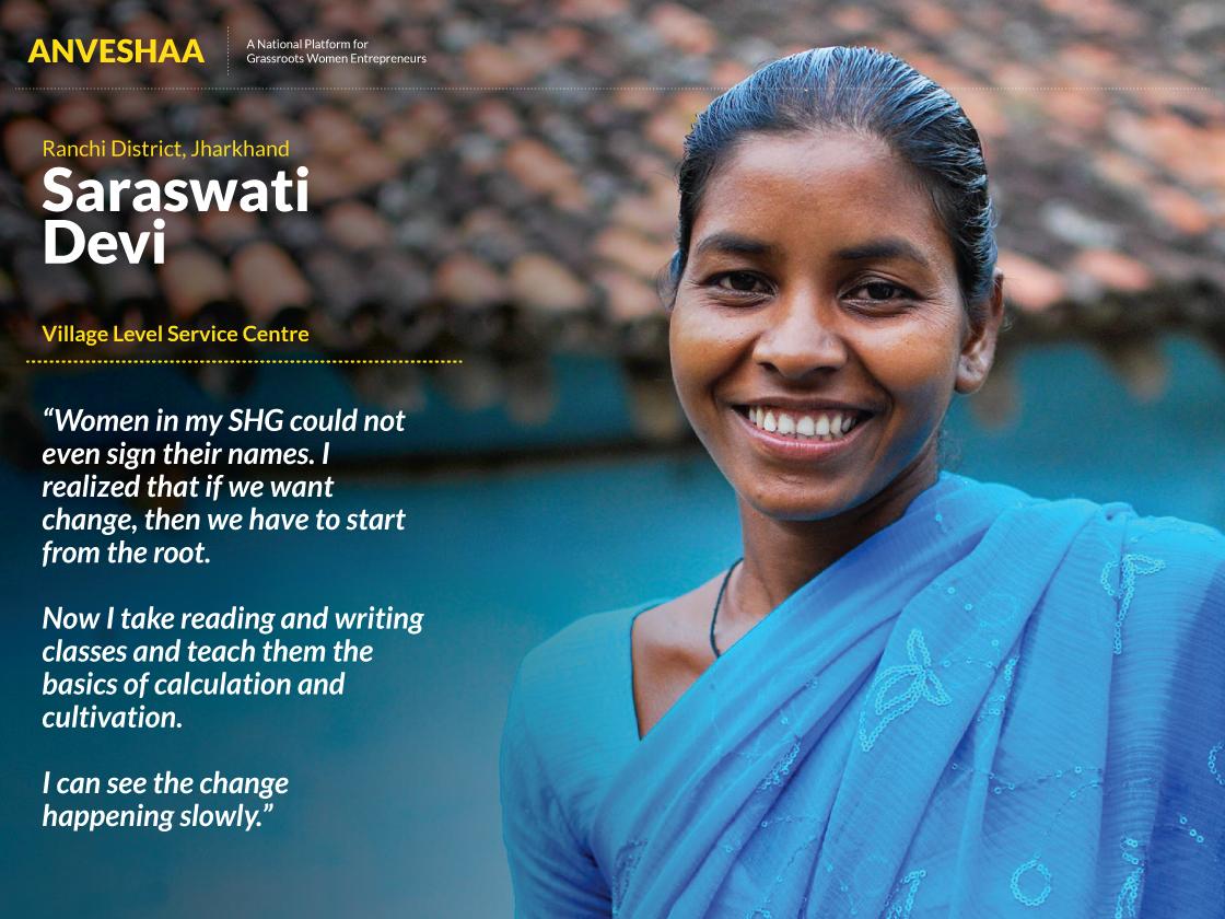 saraswati-devi