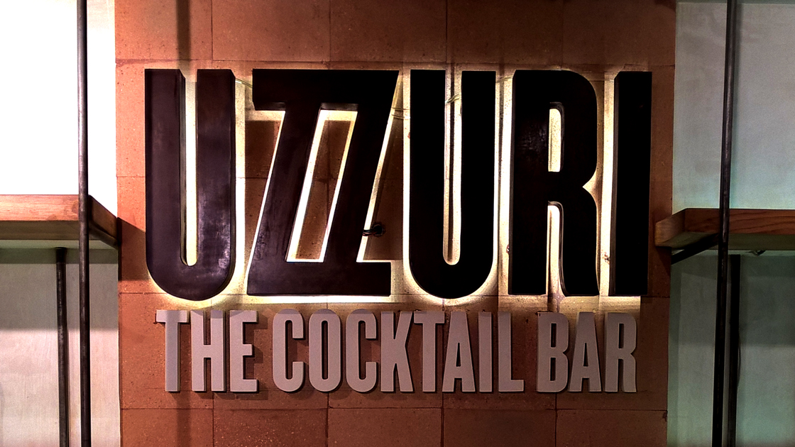 Uzzuri--the-cocktail-bar-signage
