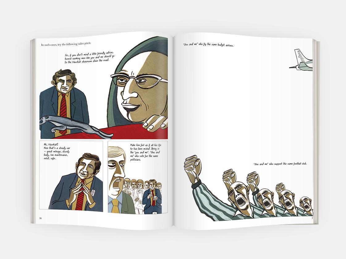 harappa-pg18-in