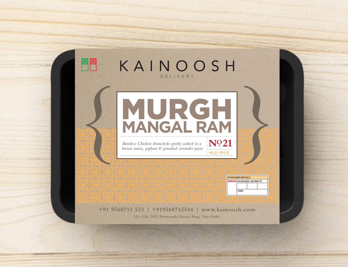 murgh_kainoosh